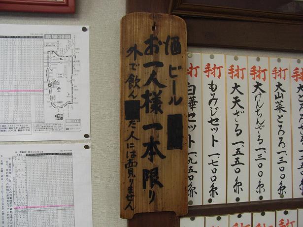 吉川典雄の画像 p1_11