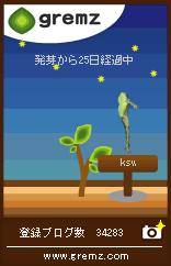 d0135762_22501324.jpg