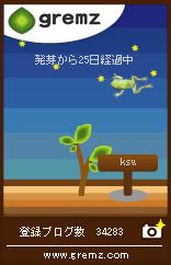 d0135762_2251432.jpg