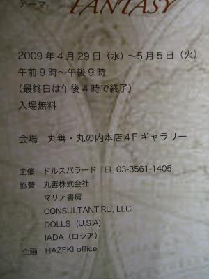 f0193762_1602745.jpg