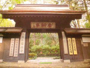 金沢の郊外にある禅寺。大乗寺_b0150576_11154956.jpg