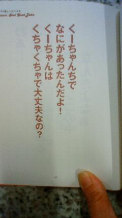 c0107180_21552638.jpg