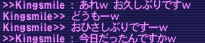 c0078581_19211259.jpg