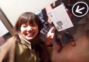札幌の楽しい夜の締めくくり!_c0180686_10391453.jpg