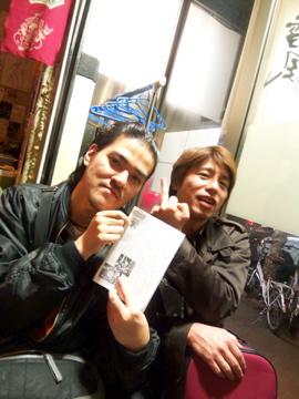 札幌の楽しい夜の締めくくり!_c0180686_10425242.jpg