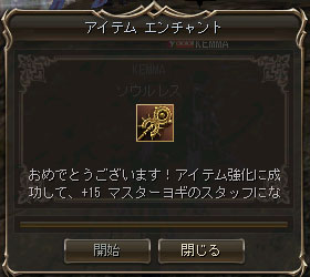 e0071486_3111329.jpg