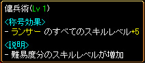 c0081097_21202686.jpg