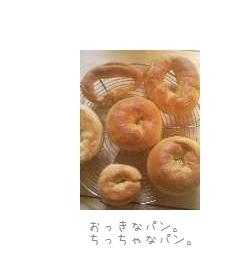 b0120001_22214985.jpg
