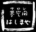 c0145608_10565025.jpg