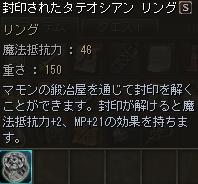 b0062614_4502082.jpg