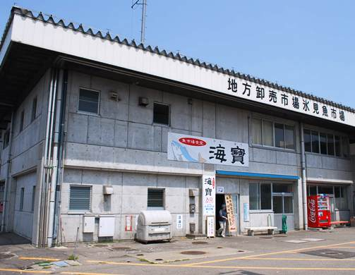 ETCで富山-海寶のかぶす汁_c0177814_1845073.jpg