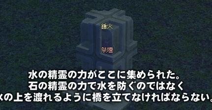 f0048418_10281514.jpg