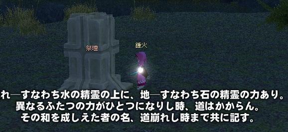 f0048418_1029092.jpg