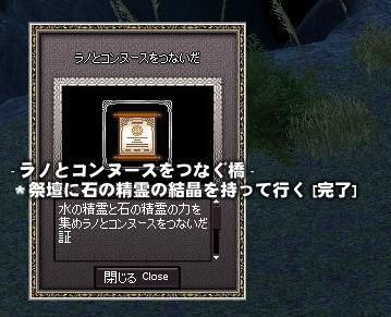 f0048418_1033754.jpg