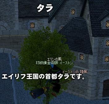 f0048418_10355075.jpg