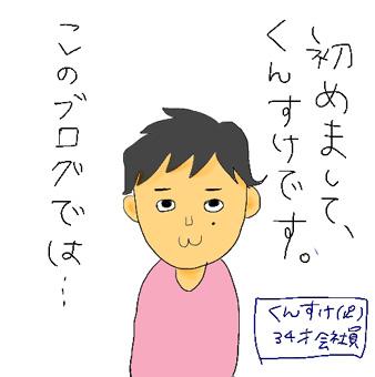 f0207023_4325429.jpg
