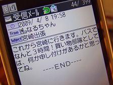 b0046527_7382235.jpg