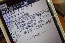 b0046527_7472792.jpg