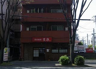 d0086228_20125039.jpg