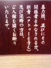 f0186531_18153880.jpg