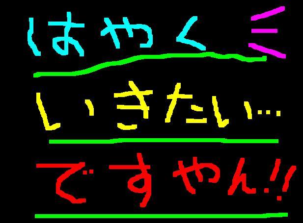 f0056935_18553137.jpg