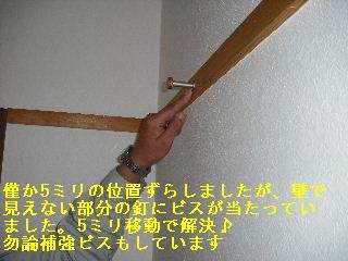 足場工事_f0031037_2010712.jpg