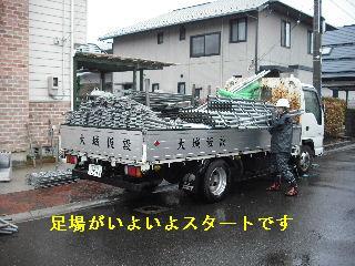 足場工事_f0031037_20154822.jpg