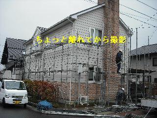 足場工事_f0031037_20161610.jpg