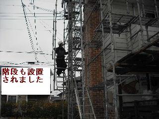 足場工事_f0031037_2016395.jpg