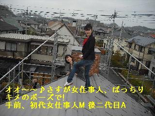 足場工事_f0031037_20165998.jpg