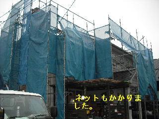 足場工事_f0031037_20171070.jpg
