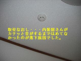 足場工事_f0031037_2092724.jpg