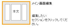 f0165338_634499.jpg