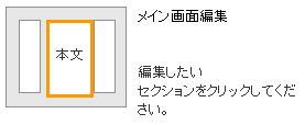 f0165338_636459.jpg