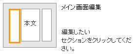 f0165338_6381060.jpg