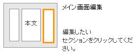 f0165338_6383935.jpg