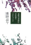 c0196340_18393185.jpg