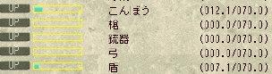 f0191443_19234548.jpg