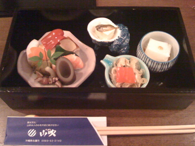 久しぶりの沖縄料理_c0196050_8581810.jpg