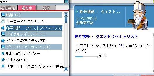 d0083651_12261925.jpg