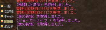 b0128157_0493510.jpg