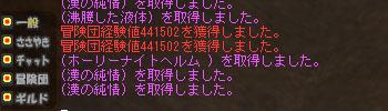 b0128157_049509.jpg