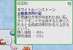 b0128157_0501417.jpg
