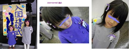 b0147462_011596.jpg