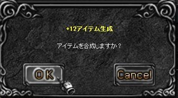 f0109674_2249412.jpg