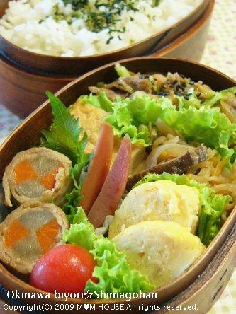 朝バナナのその後・・・・・☆今日のお弁当♪_c0139375_1222183.jpg