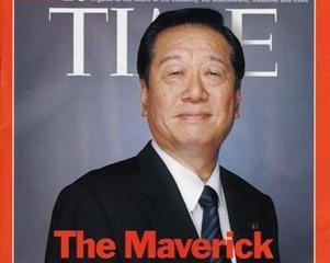 世界統一政府樹立という長期的な戦略 by 菊川征司_c0139575_23411353.jpg