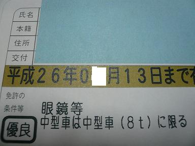 a0089877_1949087.jpg