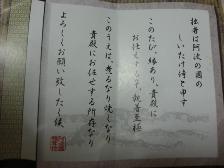f0173884_012355.jpg