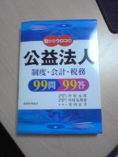 b0129985_19584112.jpg